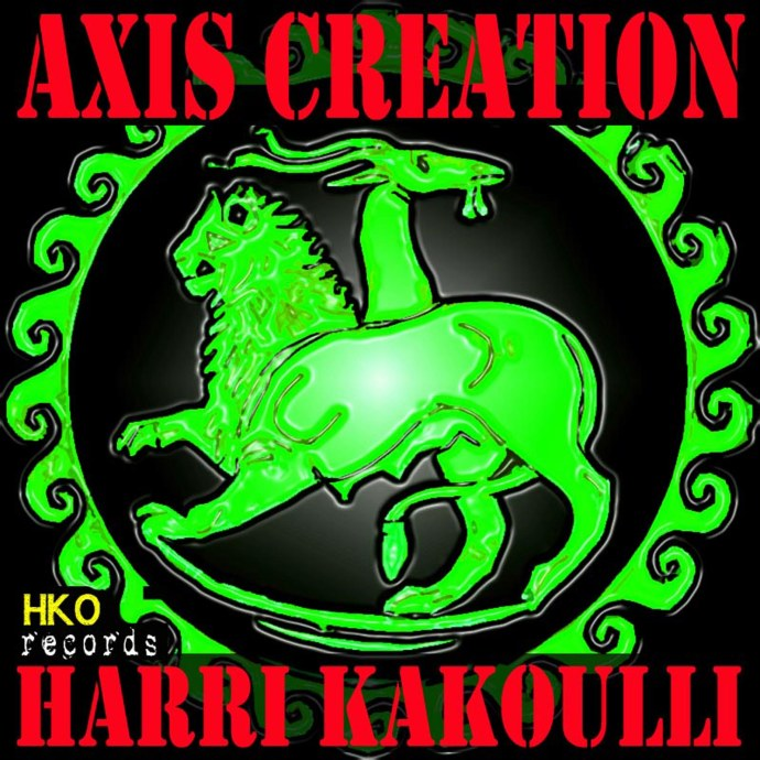 Axis Creation A 3 track EP by Harri Kakoulli now on iTunes