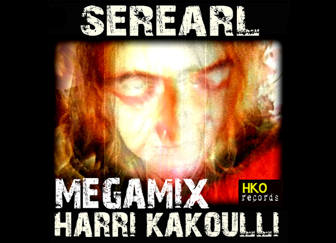 Sereal The megamix